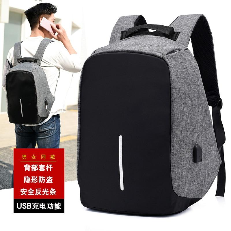 Anti-Theft Backpack Men And Women Large Capacity Waterproof Nylon Computer Bag USB Charging Backpack College Student School Bag