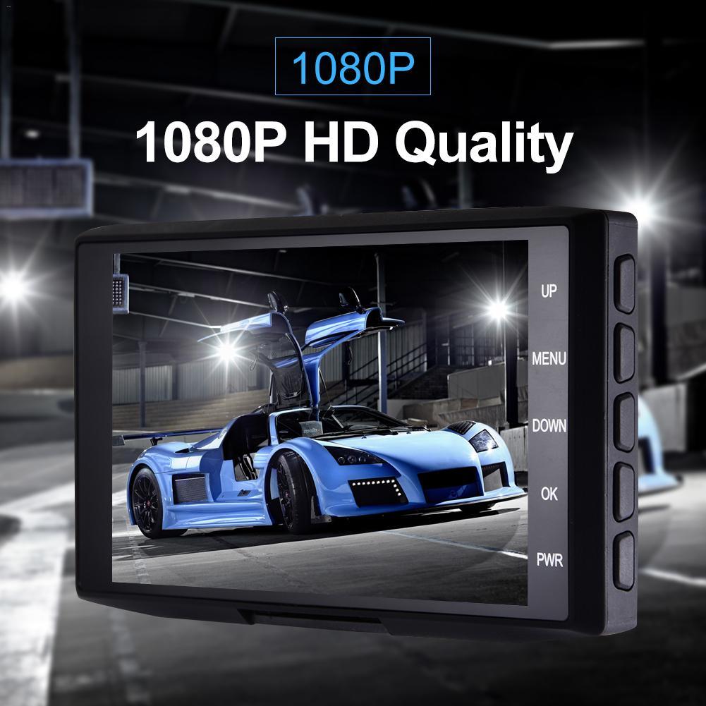 Auto DVR HD 4 Zoll Mikrofon + G-sensor + hinten Kamera + Nachtsicht Füllen Licht + gebaut -in 64M DDR + Loop Recording + Motion Erkennung