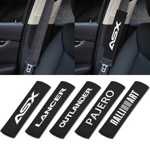 car styling for Mitsubishi ASX Lancer Outlander RVR Pajero Sport car accessories Car Cotton flannel carbon fiber prote 2pcs