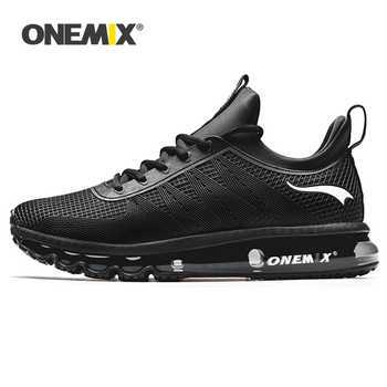 ONEMIX High Top Running Shoes For Men Shock Absorption Sports Height Increased Air Cushion Sneakers Outdoor Walking Jogging Shoe - DISCOUNT ITEM  44% OFF All Category