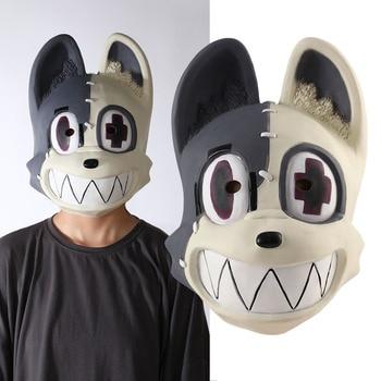 Anime Gleipnir Kagaya Shuichi Mask Cosplay Cute Animal Latex Masks Helmet Masquerade Halloween Party Costume Props the strangers prey at night mask kinsey masque movie cosplay helmet masks halloween costume party props
