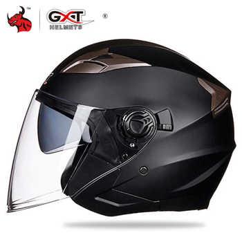 GXT Motorcycle Helmet Open Face Dual Lens Visors Moto Helmet Electric Bicycle Helmet Men Women Summer Scooter Motorbike Helmet - DISCOUNT ITEM  45% OFF All Category