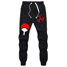 Anime Naruto Uchiha Sharingan Pants Autumn Winter Men Joggers Fitness Long Trousers Sasuke Luminous Sweatpants Plus Size