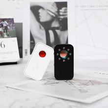 شاومي سموفي ABS الأشعة تحت الحمراء للكشف عن الثقب كاميرا مكافحة يبصر كاميرا كاشف الماسح الضوئي ث/ثلاثية الأبعاد المدمج في رقاقة الاستشعار خطوط ناعمة