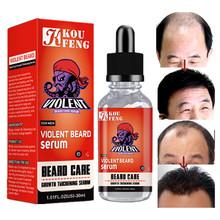 Hair Care Hair Growth Essential Oils Essence Original Authentic 100 Hair Loss Liquid Health Care Beauty Dense Hair Growth Serum cheap HABUMAMA CN(Origin) Hair Loss Product Compound essential oils Common 3 years All hair types
