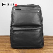 Кожаный повседневный рюкзак aetoo деловая вместительная Компьютерная