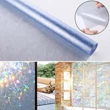 3d самоклеящаяся статическая радужная пленка без клея для стекла