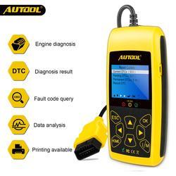 AUTOOL CS520 car OBD 2 lector de código CAN BUS con Digital LED Dispaly OBD2 escáner herramienta de diagnóstico automotriz