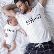 Ctrl C V футболка для папы и сына Семейные Комплекты Одежда для папы, мамы и меня одежда для мамы и дочки семейная одежда для мамы, папы и ребенка