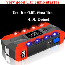 Super Power High Capacity Starting Device Booster 600A 12V Portable Car Jump Starter Power Bank Car Starter Diesel gasoline auto(China)