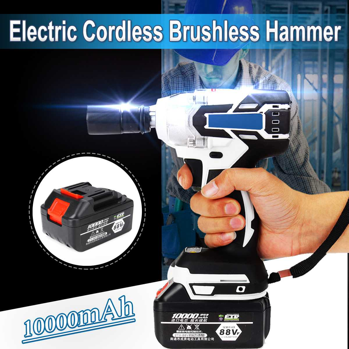 3 IN 1110-240V 1280W 10000mAh Electric Screwdriver Cordless Brushless Hammer Drill Power Driver Hammer Power Tools 240-520NM