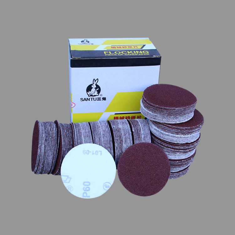 2-Inch Reinforced Woven Nap SNAD Paper Disk Polishing Self-Adhesive Sandpaper Round SNAD Paper Disk Self-Adhesive Bei Rong Grind