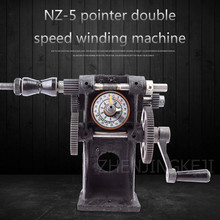 цена на NZ-5 Manual Coil Winding Machine Hand Crank Electronic Count Two Speed 220V Winding Machine Home Pointer Cast Iron Winding Tools