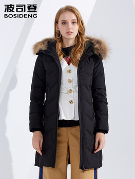 BOSIDENG Medium length women's hooded real fur collar fashion simple down jacket B80141060 1