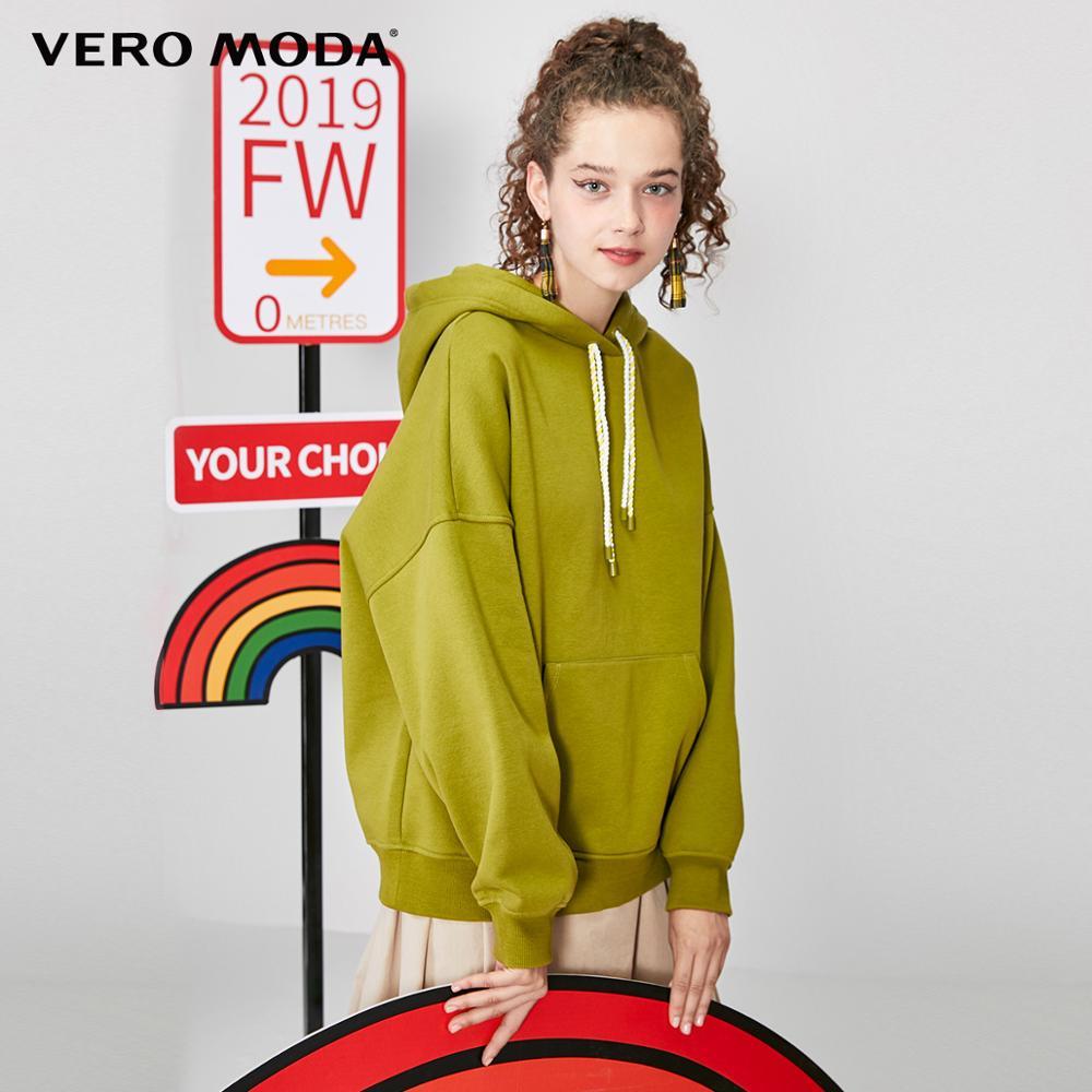 Vero Moda Women's Long-sleeved Letter Print Brushed Lining Loose Fit Casul Sweatshirt | 319333513