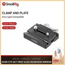 SmallRig Arca Style hızlı serbest bırakma kelepçesi ve levha (Arca tipi uyumlu) DSLR kamera kafesi/tripodlar 2144