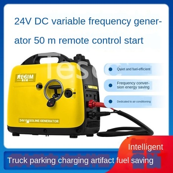 REGIM DC frequency conversion 24V parking air conditioning charging mute gasoline generator automatic truck 48v60v72v electric tricycle four wheeler car sedan gasoline charging generator range extender