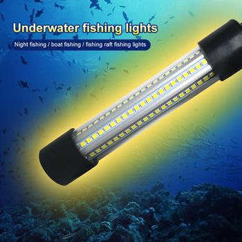 1200LM 5M LED Submersible Fishing Light Deep Drop Underwater Fish Lure Bait Finder Lamp Squid Attracting 12-24V White Green Blue