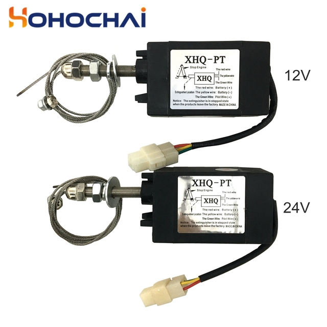 XHQ-PT 12V 24V Power Off pull Type Diesel Engine Accessory Stop Solenoid 1