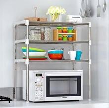 Многофункциональная кухонная полка для хранения стойка держатели
