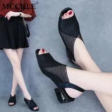 Summer Sandal Mesh Women's Shoes Thick Heel Plus-Size Peep-Toe Fashion Breathable MCCKLE