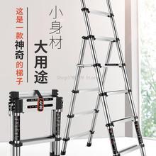 Folding Ladder Telescopic-Lift Aluminum-Alloy Household Portable Multi-Functional Sta
