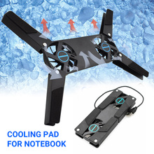 Laptop Cooler Stand Notebook Cooling Pad Desktop Radiator Bracket Portable Simple Storage ventilador para Laptop Accessories