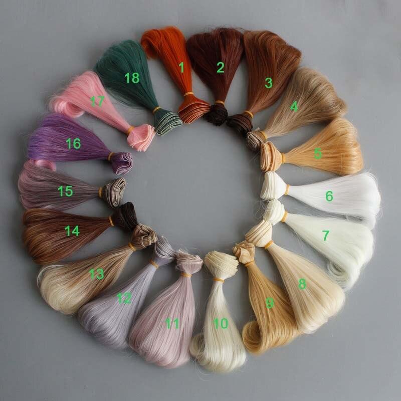 New Arrival  15CM Synthetic Doll Hair For 1/3 1/4 BJD Doll DIY Hair