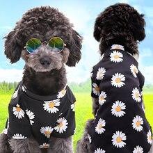 Собачья одежда собаки Маргаритка футболка для маленьких средних