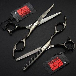 Image 2 - Marka profesyonel 5.5/6 inç saç makas kuaförlük aracı berber makası saç kesme makası İnceltme makas çanta ile