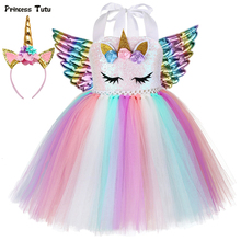Pastel Sequins Girls Unicorn Tutu Dress Child Birthday Party Pony Unicorn Costume Outfit Kids Christmas Halloween Carnival Dress