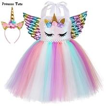 Pastelowe cekiny dziewczyny jednorożec Tutu sukienka dziecko urodziny kucyk jednorożec kostium dla dzieci boże narodzenie Halloween karnawałowa sukienka