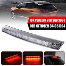 Luz de freno adicional de alto nivel para coche 6351HH 6350V2 para Peugeot 208 308 3008 Citroen C4 C5 DS4