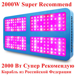 Image 3 - 300W 400W 600W 780W 800W ספקטרום מלא LED לגדול אור לחממה מקורה צמח ו פרח תשואה גבוהה צמח צמיחת מנורה