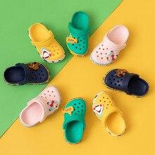 Детские летние милые сандалии с героями мультфильмов; быстросохнущие пляжные сабо; тапочки; нескользящая износостойкая обувь без шнуровки для мальчиков и девочек; светильник