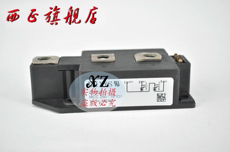 Power SCR modules spot MCC250-12io1--XZQJD
