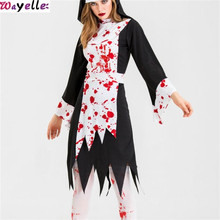 Halloween Horror Bloody Zombie Costume Cosplay Womens Resurrection Blackening Nuns Play Party Clothes