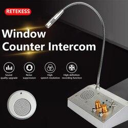 جهاز اتصال داخلي ذو نافذة مزدوجة الاتجاه بقدرة 2 واط مع جهاز اتصال داخلي مزدوج للمتجر المركزي للصيدليات المصرفية يعمل بدون لمس F4455A