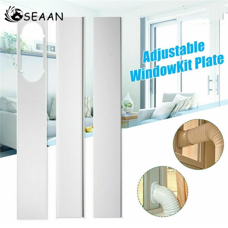 SEAAN 3PCS Adjustable 160CM Window Slide Kit Plate For Portable Air Conditioner