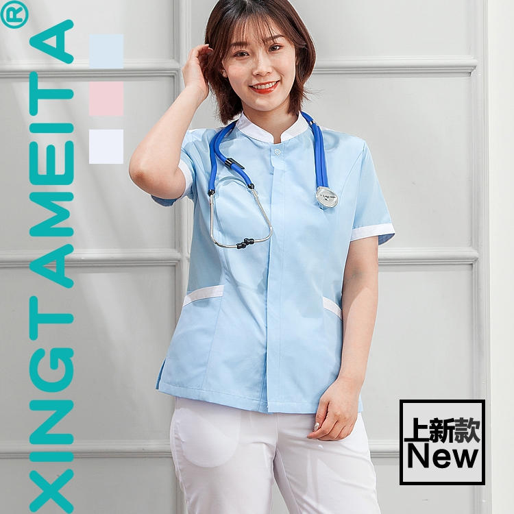 In Summer, Short Sleeve Style Plastic Surgery Hospital Cosmetology Clothing Is Divided Into Nurse's Front Desk Clothing