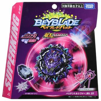 TAKARA TOMY-100% BEYBLADE original, B-169 de BEYBLADE, variable Lucifer Mb 2D +,...