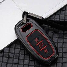 Чехол для автомобильного ключа из цинкового сплава силикагель