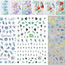 2020 verão mar praia unhas arte coco adesivo peixe casca design água decalque prego lagosta slider decoração da arte do prego fornecedor