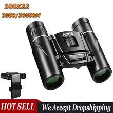 Профессиональный бинокль 100X22 Мощный мини 30000 м телескоп для кемпинга на открытом воздухе низкий светильник ночного видения портативный бин...