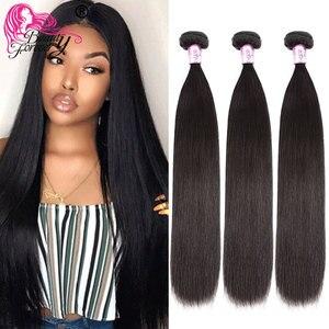 Image 2 - 美容永遠にブラジルの毛ストレートウィービング3バンドルレミー人間の髪織りバンドルナチュラルカラー送料無料