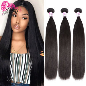 Image 2 - Beauty Forever Brazilian Hair Straight Weaving 3 Bundles Remy Human Hair Weave Bundles Natural Color Free Shipping