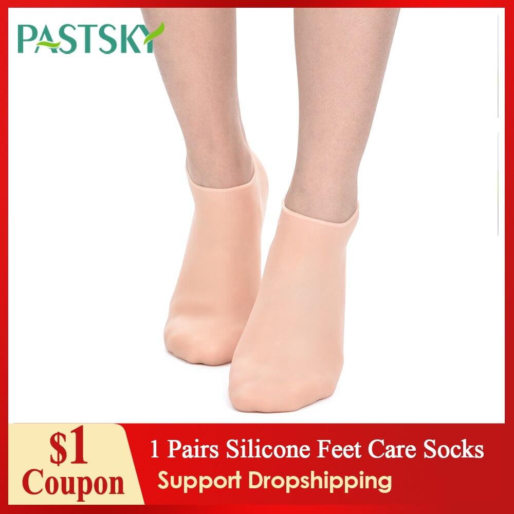 1 пара силиконовые средство по уходу ног носки полной длины Увлажняющие гелевые пяточные носки удалить трещины срезают; Нескользящая обувь;...