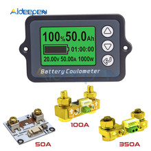 DC 8-80V 50A 100A 350A Battery Capacity Tester Voltage Current Meter for Portable Equipment E-bike/Balance Car/Cleaning Machine