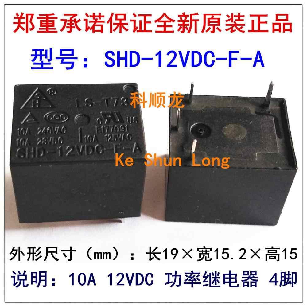 2 PCS RELAY DC 12V 10A SHD-12VDC-F-A NEW