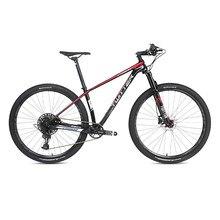 TWITTER 27.5/29 cal mtb 12 prędkości węgla Mountain Bike dla SRAM SX EAGLE komponenty MT200 hydrauliczny hamulec tarczowy ue podatki darmo